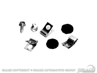 64-67 Front Brake Line Clip/Grommet Kit