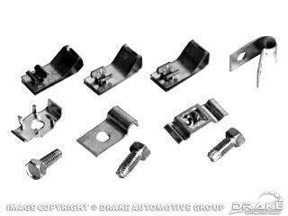 64-67 Gas & Brake Line Clip Kit