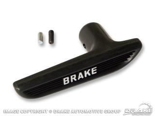 64-66 Parking Brake Handle