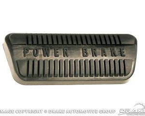 64-67 Power Brake Pedal Pad