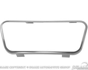 65-67 Brake Pedal Pad Trim (Auto