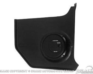 64-66 coupe and fastback Molded Kick Panel Speakers (80 watt)