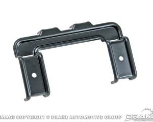 67-68 Upper Radiator Bracket (OEM Black)