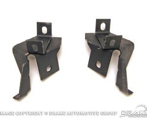 68-70 Lower Radiator Mounting Brackets (Pair)