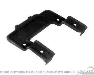 69-70 Radiator Mounting Brackets (Upper)