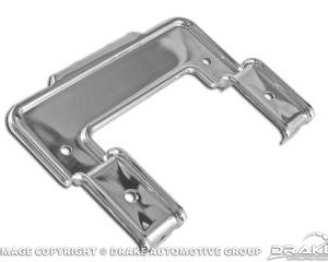 69-70 Upper Radiator Bracket stainlss