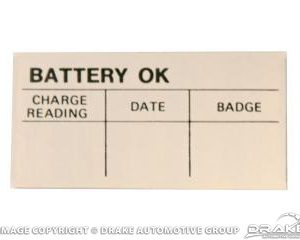 64-70 Battery Test O.K. Decal