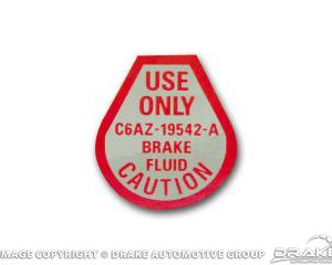 67 Disc Brake Master Cylinder Decal