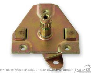 64-66 Standard Door Latch & Link Assembly (RH)
