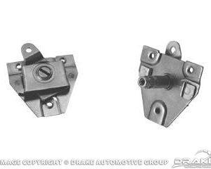 64-66 Standard Door Latch & Link Assembly (LH)