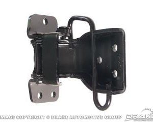 69-70 Lower Door Hinge (RH)