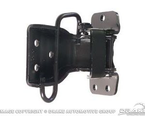 69-70 Lower Door Hinge (LH)