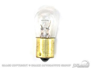 67-70 Dome Lamp Bulb