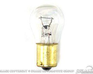 70-73 Exterior bulb