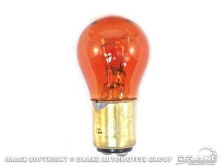 67-73 Exterior bulb