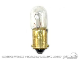 64-73 Interior Bulb