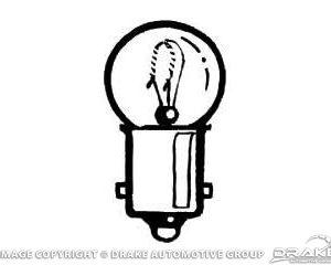 67-68 Exterior lamp