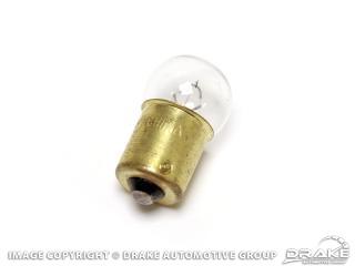64-73 Exterior Lamp