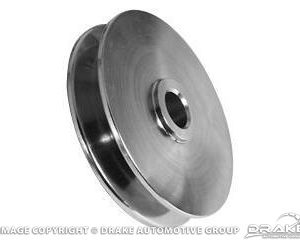 65-73 Alternator Fans & Pulleys (Single pulley)