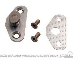 68-70 Door Striker Plate & Shim