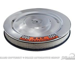 64-71 High Performance Air Cleaner