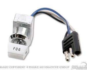 65-66 Fog Lamp Switch