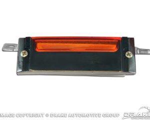 67-68 Hood Turn Signal Lamp Assembly