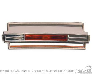 69-70 Hood Turn Signal Lamp Assembly