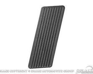 69-70 Gas Pedal (without Trim)