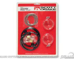 64-66 Backup Lamp Installation Kit