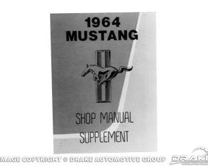 1964 Shop Mannual Supplement