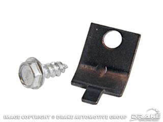 64-8 Heater Cable Clamp Bracket Kit