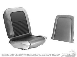 1967 Full Set Coupe Upholstery (Aqua)