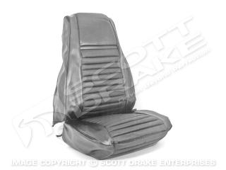 69 Mach 1 Front Bucket Seat Upholstery (Black/Black)