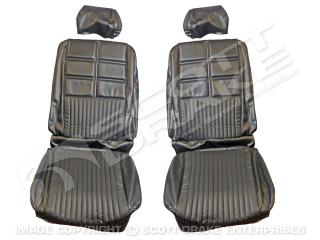 69 Grande Upholstery, Fronts only (Black)