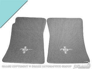 Custom Full-Size Carpet Floor Mats (Aqua)