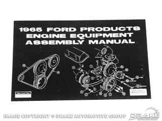 1965 Engine Component Assembly Manual