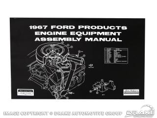 1967 Engine Component Assembly Manual
