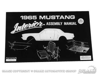 1965 Interior Assembly Manual