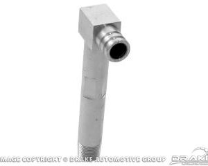 64-68 Water Inlet Elbow (170,200, Silver Zinc)