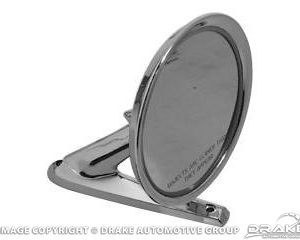 64-66 Outside Mirror (with Convex Glass, RH)