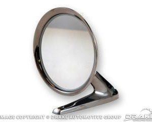 64-6 RH Convex Standard Mirror, Black