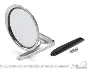64-6 RH Standard Mirror Satin (Convex)