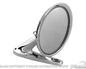 64-66 Outside Mirror, Show Quality