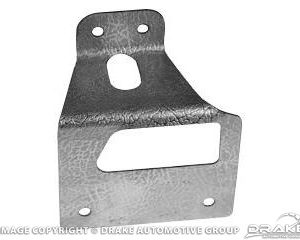 65 Fastback Rear Seat Latch Cover Plate