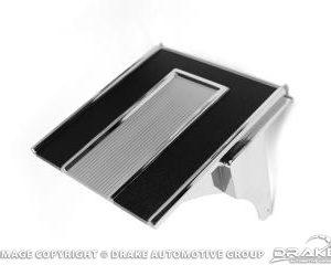 64-66 Console flip open door