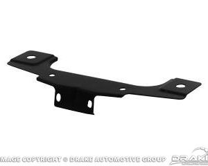 1965 Grill Latch Top Plate