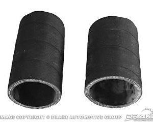 65-70 Fuel Tank Filler Hose (6 Inch)