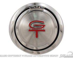 GT Pop-open Fuel Cap
