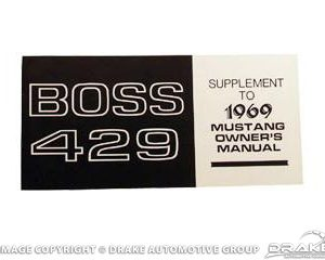 1969 Boss 429 Owners Manual